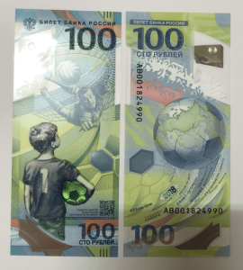 Tiền Rúp 100 của Nga – Kỷ niệm World Cup 2018