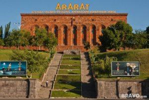 Rượu Ararat