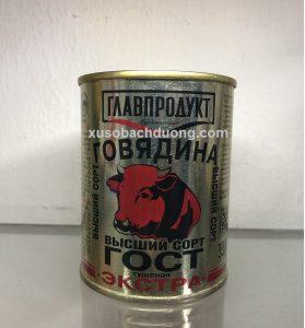Thịt Bò Hầm Đóng Hộp 338 g