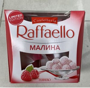 Kẹo Dừa Raffaello Mâm Xôi 150g