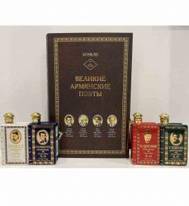 Rượu Quyển Sách Cognac Mạ Vàng 24k